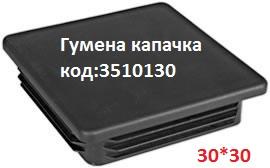 3510130