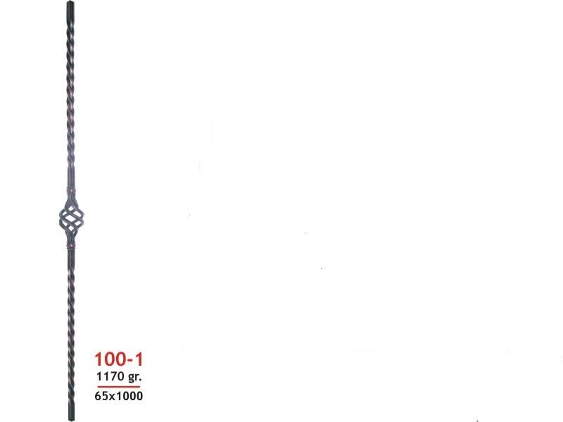 100 - 1