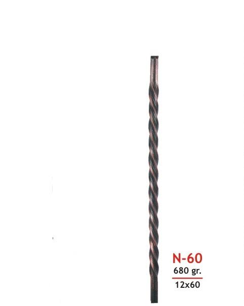 N - 60