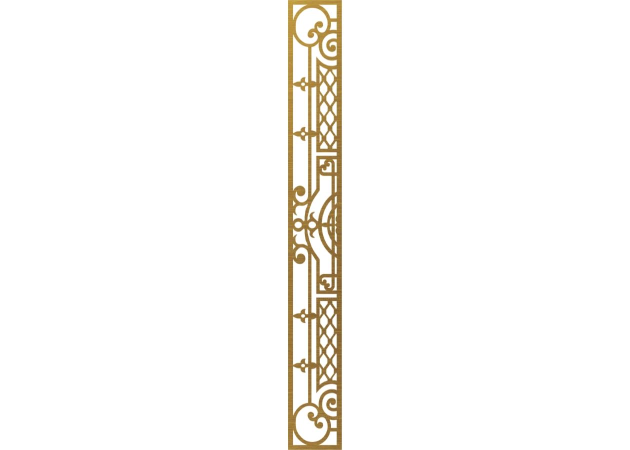 ЛАМАРИНА 8450-А